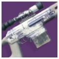 シェパード・ガード Destiny2 アイコン