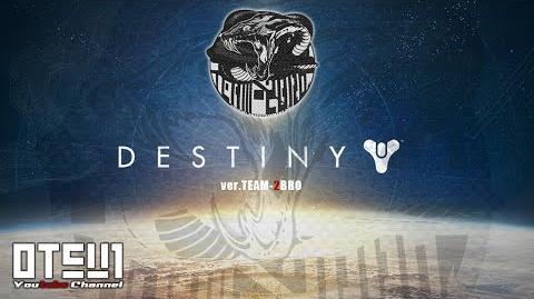 【PS4】おついちのDestiny 6【ガラスの間後編】