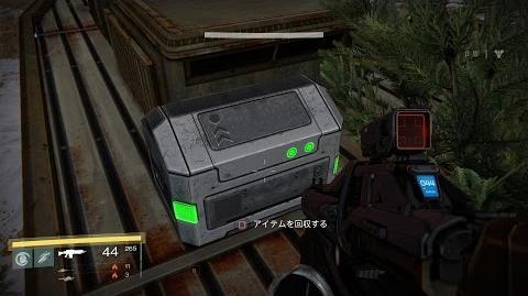 【Destinyβ】宝箱&スピンメタルの大まかな場【発射場編】