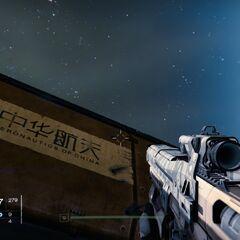 月のところどころに見られる簡体字で書かれた「中華航天」(AERONAUTICS OF CHINA) ロゴ。