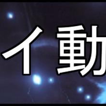 プレイ動画集.png