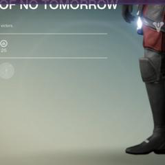 明日なき者のブーツ