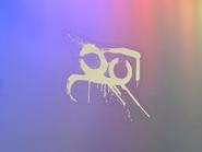 Fallen Logo
