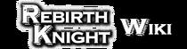 Rebirth Knight Wiki Wordmark