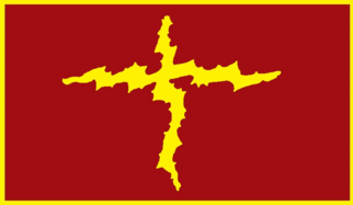 Flag of Holy Dominion by Taylor Anderson