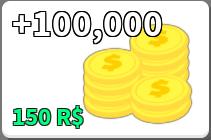 Des Sim coin deal 1