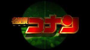 名探偵コナン Detective Conan Movie 24 15s Teaser Trailer