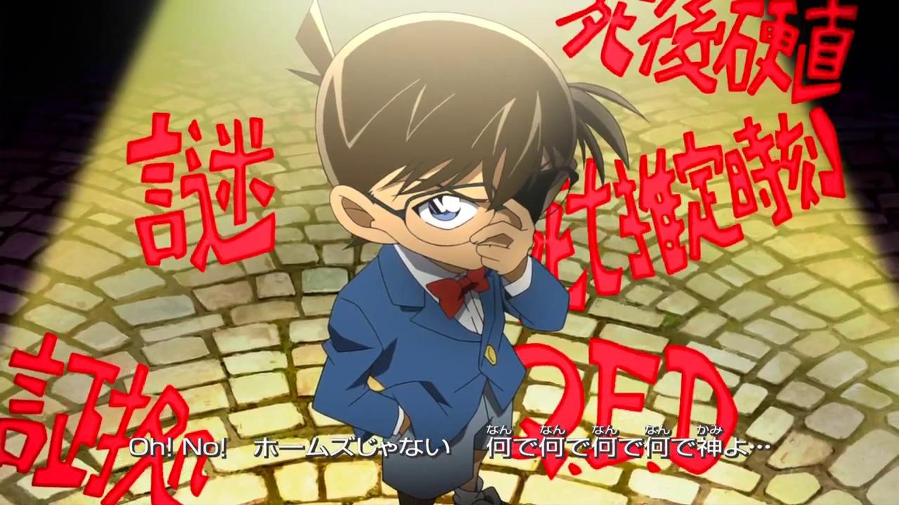 Detective Conan Opening 38 Greed