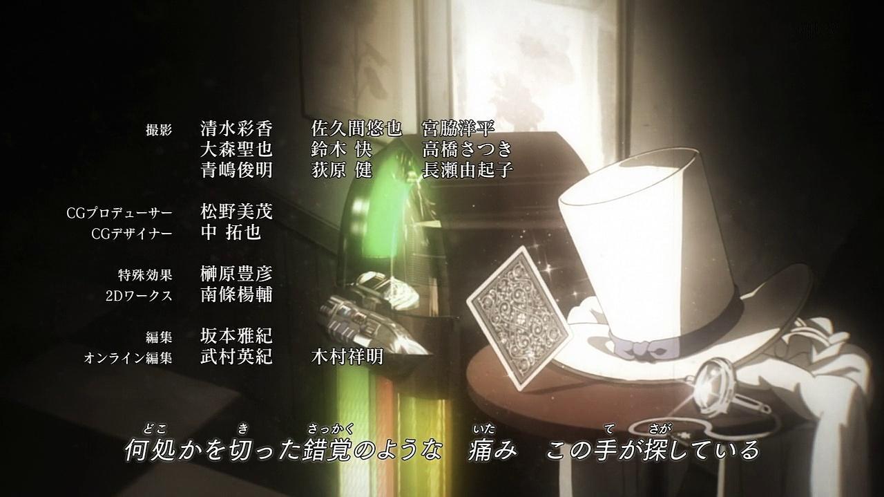 "DCE Magic Kaito 1412 - ED 01 - ""WHITE Of CRIME"" - REVALCY"