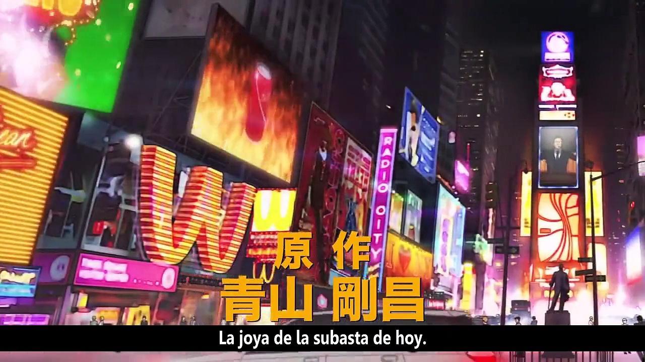 """APTX Detective Conan Trailer movie 19 """"El Fuego Infernal de los Girasoles"""" (sub español)"""