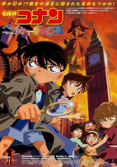 Detective Conan película 6 el Fantasma de Baker Street