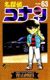 165px-Jap Band63
