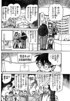Detective-conan-731 13