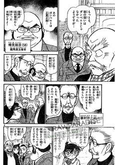 Detective-conan-731 09