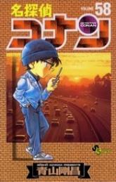 165px-Jap Band58