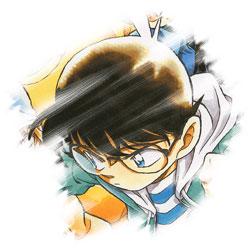 File:Conan1.jpg