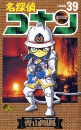 165px-Jap Band39
