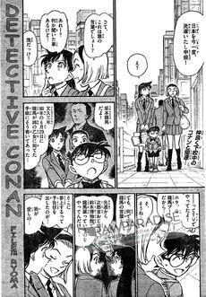 Detective-conan-731 02