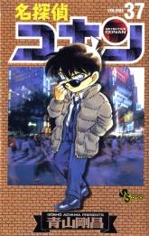 165px-Jap Band37