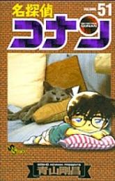 165px-Jap Band51