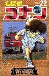 165px-Jap Band22