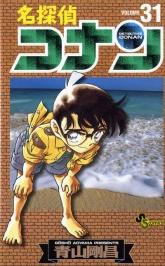 165px-Jap Band31