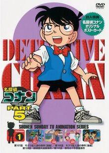 Detective Conan Season 5