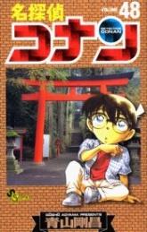 165px-Jap Band48