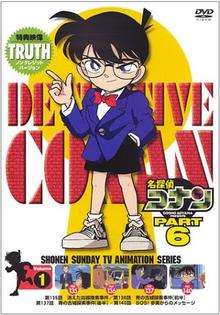 220px-Detective Conan DVD 6