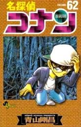 165px-Jap Band62