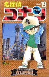 165px-Jap Band19