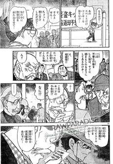 Detective-conan-731 16