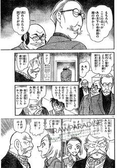 Detective-conan-731 12