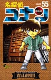 165px-Jap Band55