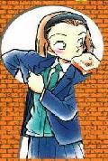 Detectiveconan v088 001