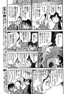 Detective-conan-731 04