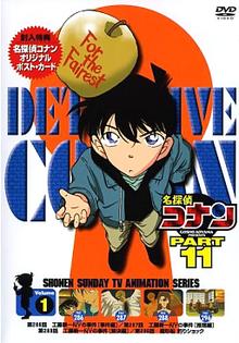220px-Detective Conan DVD 11