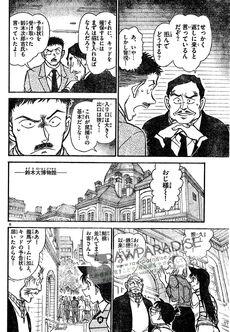 Detective-conan-731 07