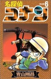 165px-Jap Band06