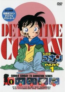 Detective Conan Season 1