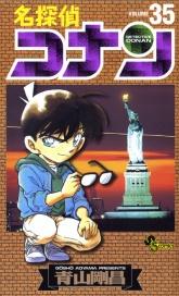 165px-Jap Band35