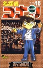 165px-Jap Band46