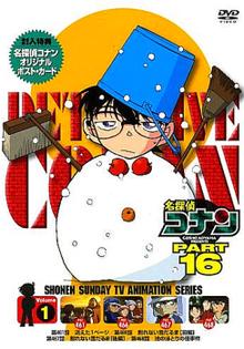 220px-Detective Conan DVD 16