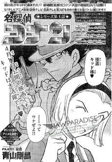 Detective-conan-731 03