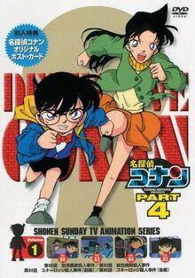Detective Conan Season 4