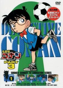 Detective Conan Season 3
