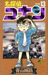 165px-Jap Band13