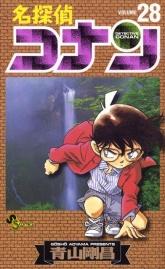 165px-Jap Band28