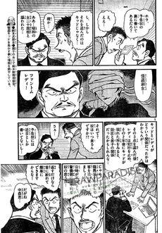 Detective-conan-731 06