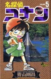 165px-Jap Band05